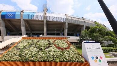 Fukushima Azuma Stadium