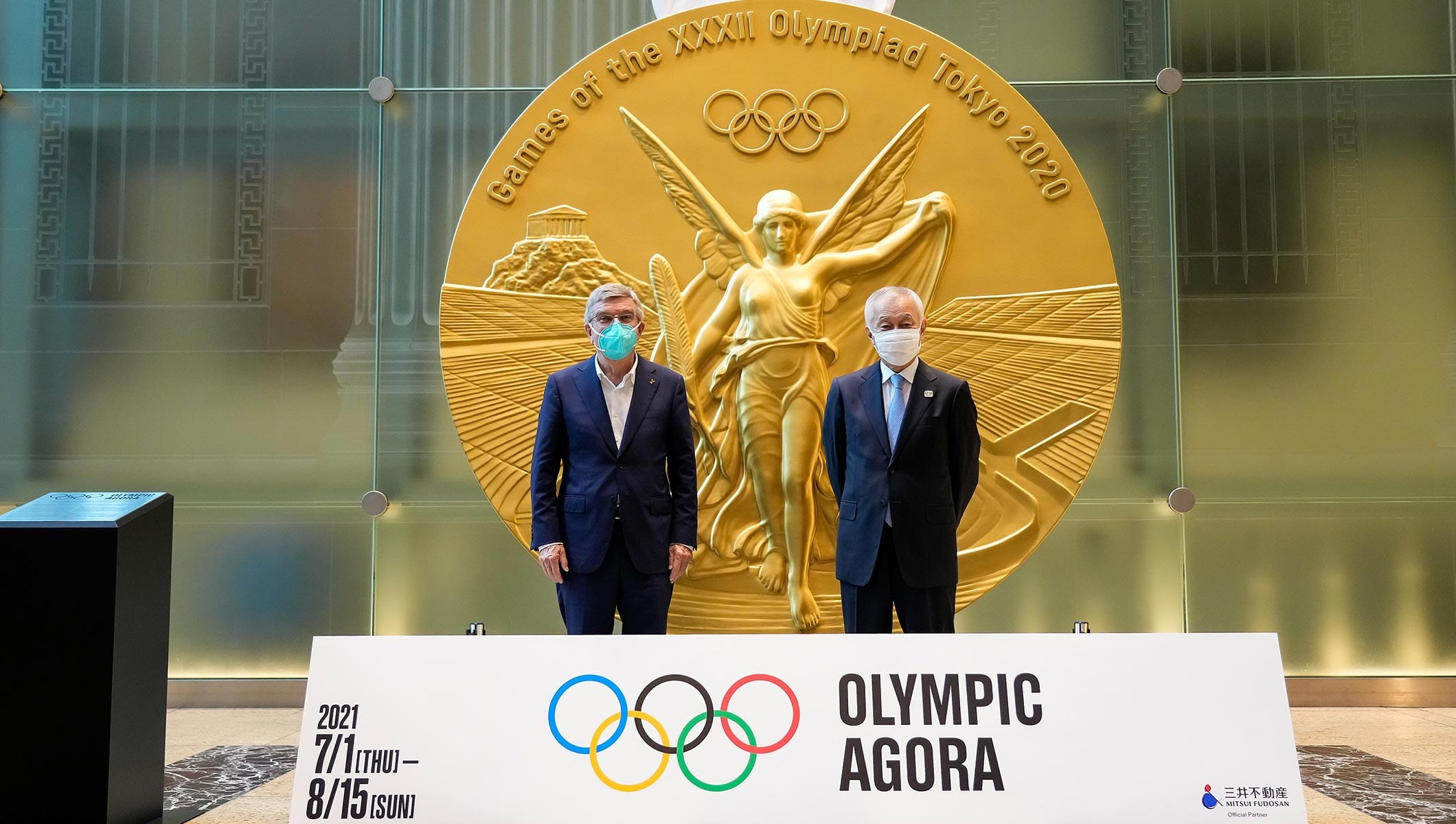IOC President Thomas Bach vists the Olympic Agora