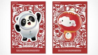 L'affiche officielle des Jeux Olympiques et Paralympiques de Beijing 2022