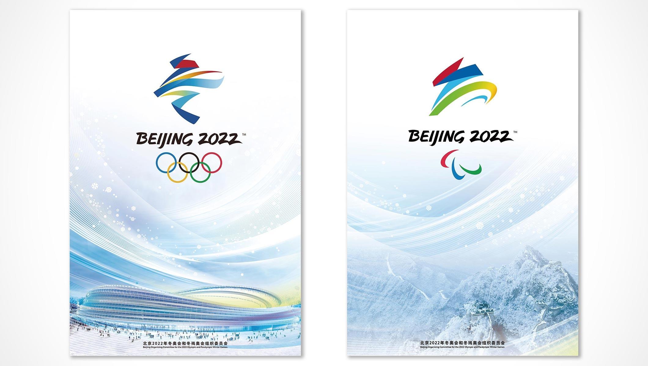 Official Beijing 2022 poster