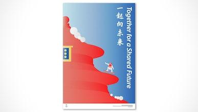 Beijing 2022 poster