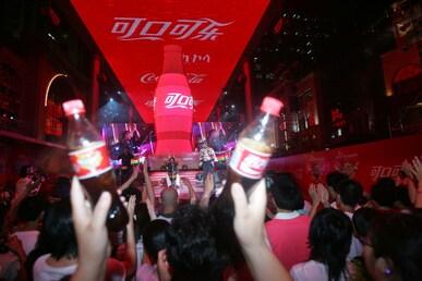 Sponsors Coca Cola