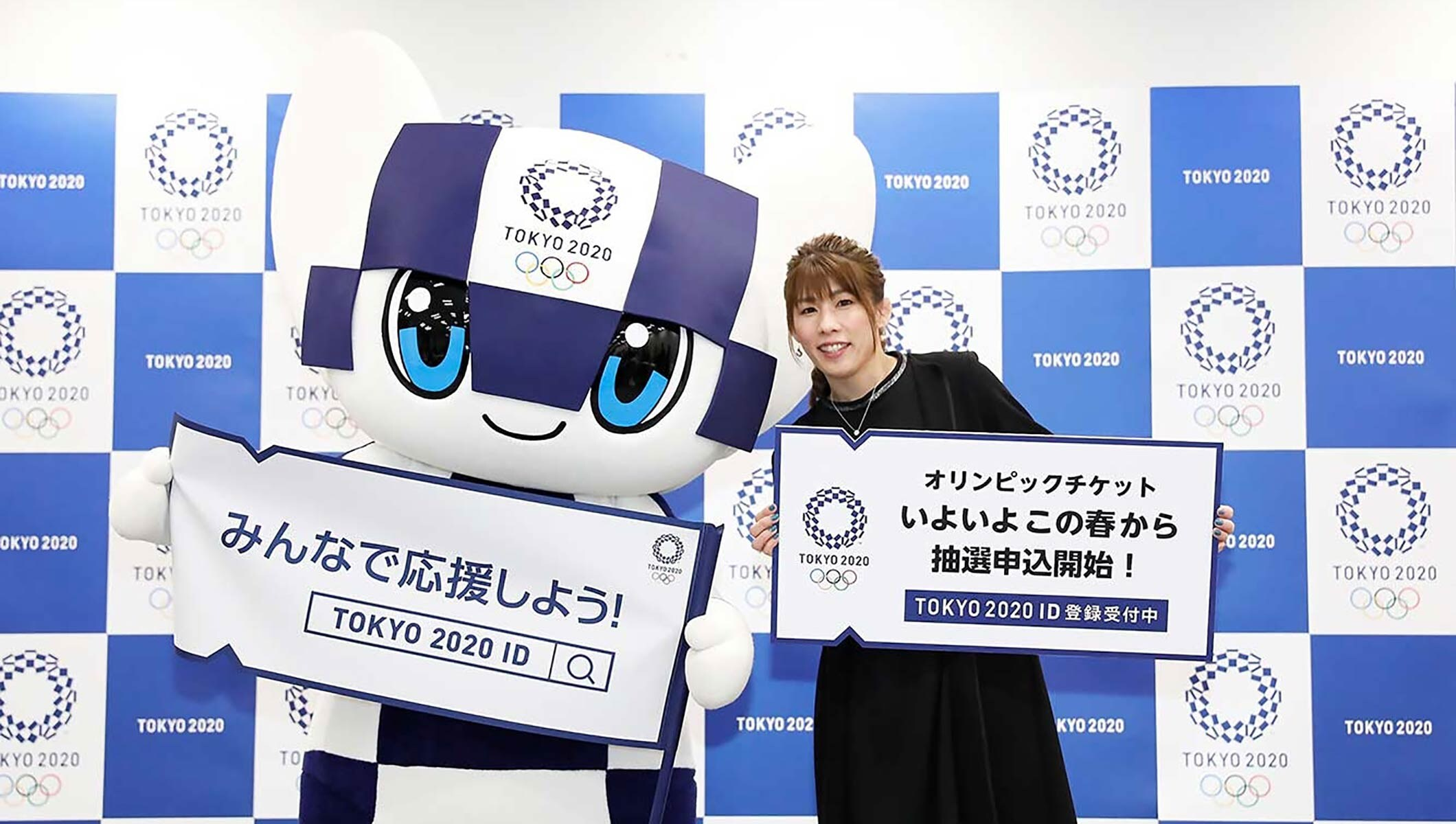 Tokyo 2020 launches official ticket website, lottery to begin on 9 May