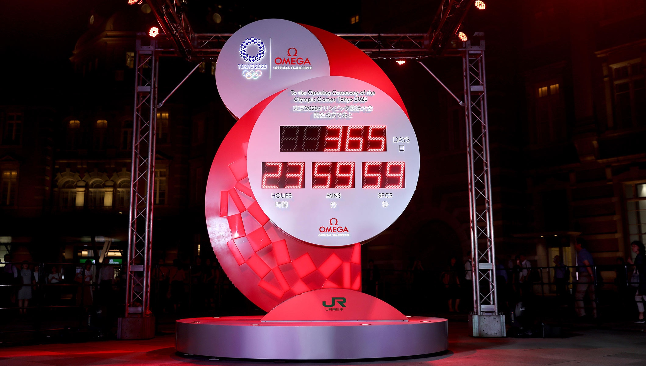 OMEGA, chronométreur officiel des Jeux Olympiques, et Tokyo 2020 dévoilent l'horloge du compte à rebours final