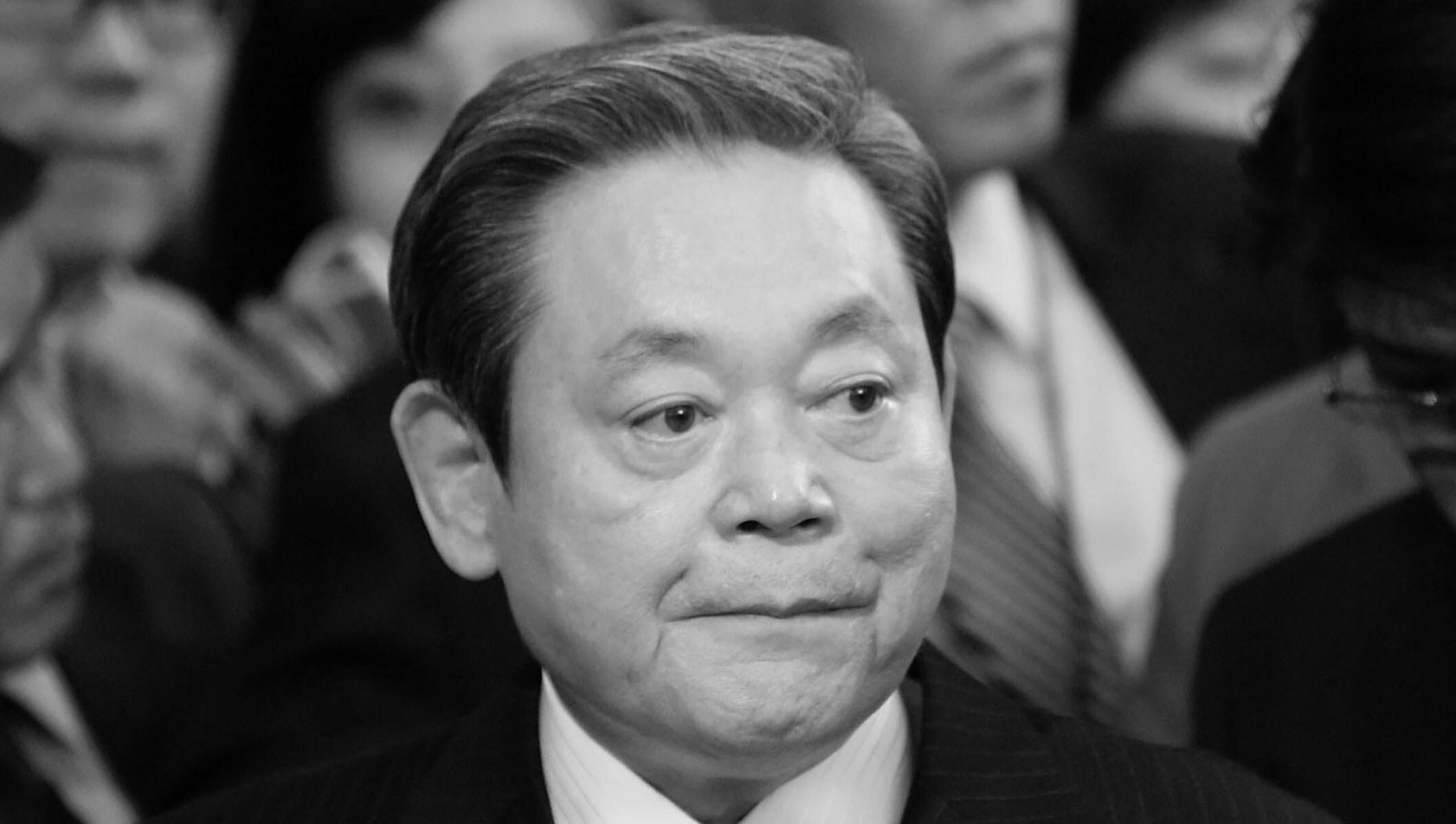 IOC Honorary Member Lee Kun-hee