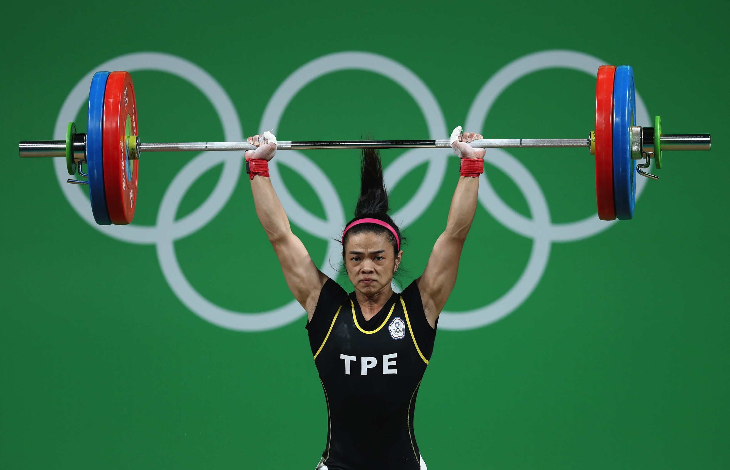 Weightlifting - Women's 53kg