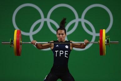 Weightlifting - Women's 58kg