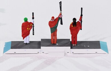 Freestyle Skiing - Ladies' Aerials